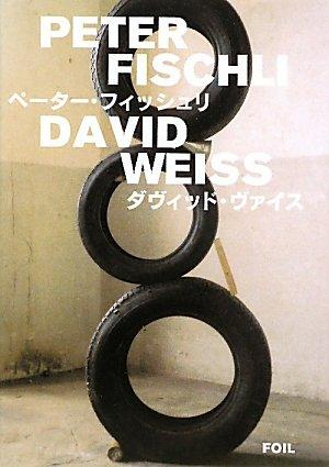 Peter Fischli David Weiss 21st Century Museum of Contemporary Art Kanazawa
