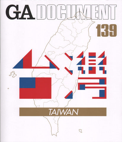 GA Document 139: Taiwan