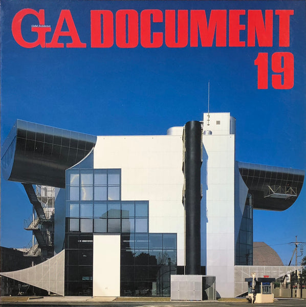 GA Document 19