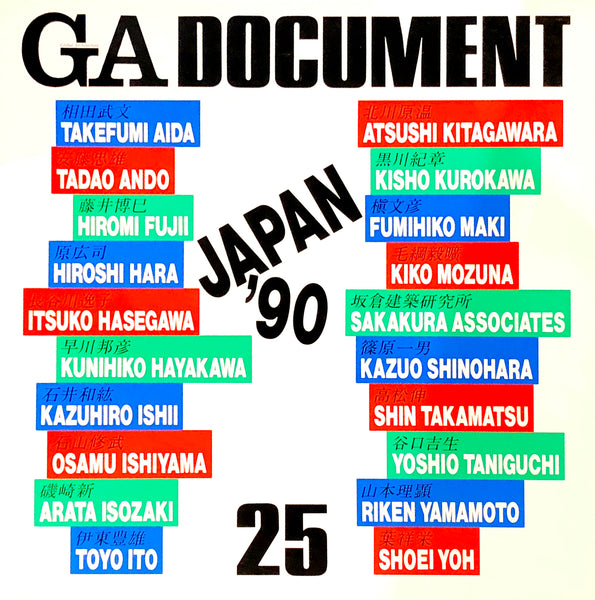 GA Document 25: Japan '90
