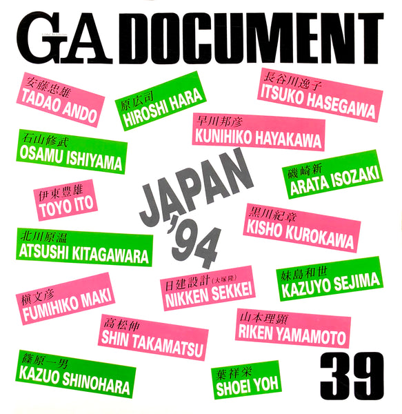 GA Document 39: Japan '94