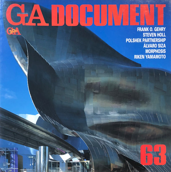 GA Document 63