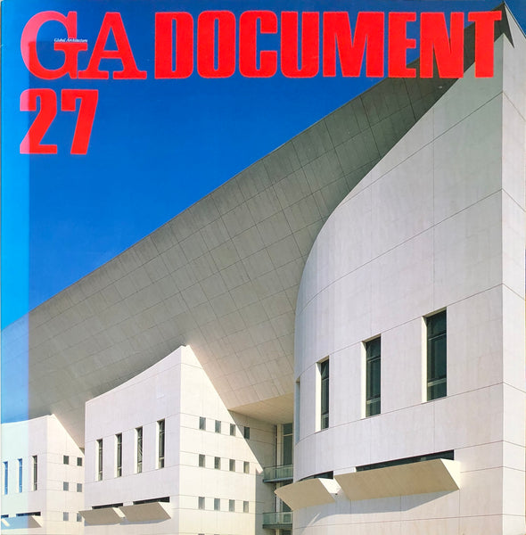 GA Document 27