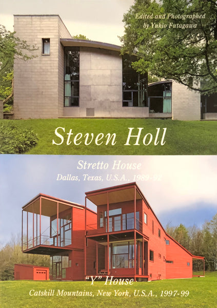 "GA: Residential Masterpieces 06: Steven Holl Stretto House, ""Y"" House"