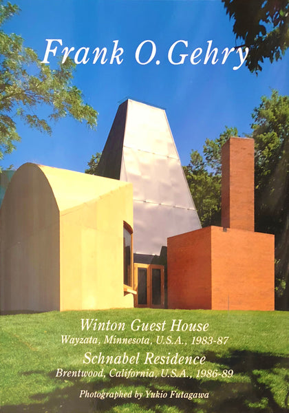 GA: Residential Masterpieces 18: Frank O. Gehry, Winton Guest House & Schnabel Residence