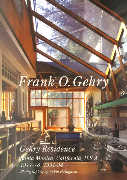 GA: Residential Masterpieces 20: Frank O. Gehry, Gehry Residence