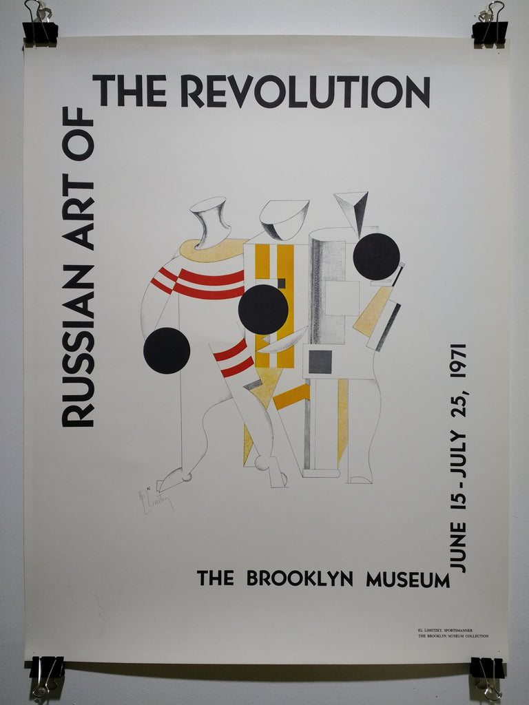 Russian Art Of The Revolution (Poster)