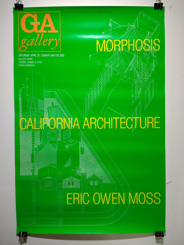 California Architecture - Morphosis - Eric Owen Moss (Poster)