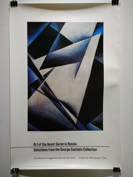 Art Of The Avant-Garde In Russia: Selections From The George Costakis Collection (Poster)