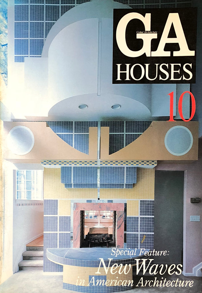 GA Houses 10: New Waves in Residential Architecture 2