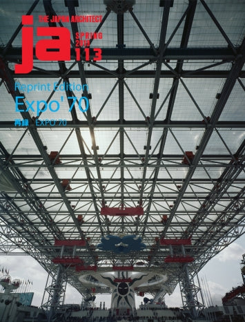JA 113 Spring 2019: Reprint Edition Expo'70