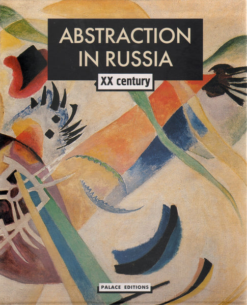 Abstraction in Russia (XX century)