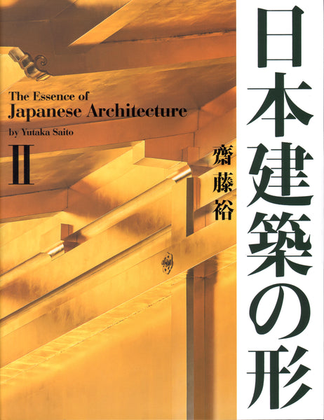 The Essence of Japanese Architecture II