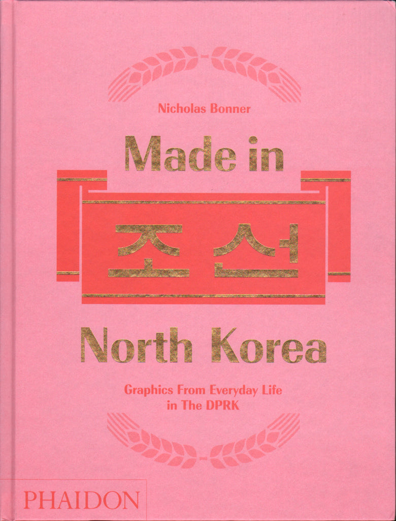 Made in North Korea: Graphics from Everyday Life in the DPRK