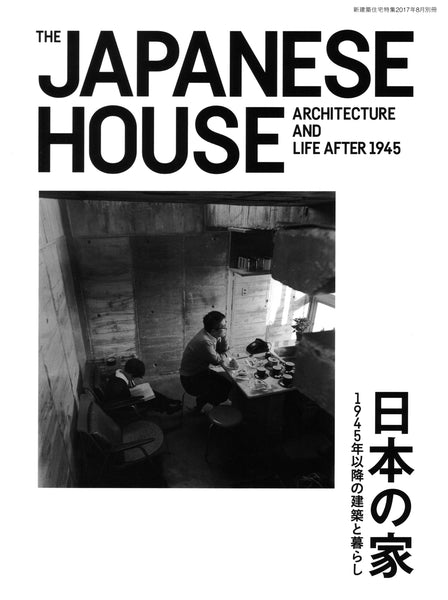 The Japanese House Architecture and Life After 1945 / Jutakutokushu (Pap.)
