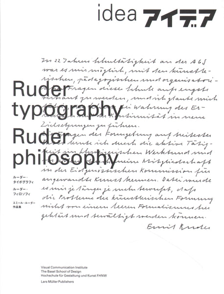 Ruder Typography Ruder Philosophy