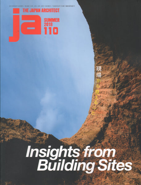 JA 110 Summer 2018: Insights from Building Sites