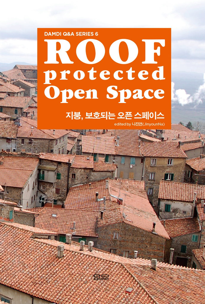 Roof Protected Open Space