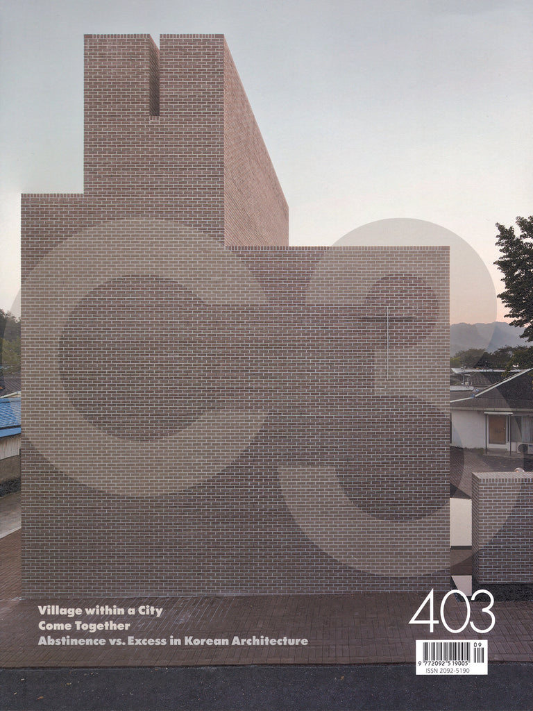 C3 403: Village Within A City - Come Together