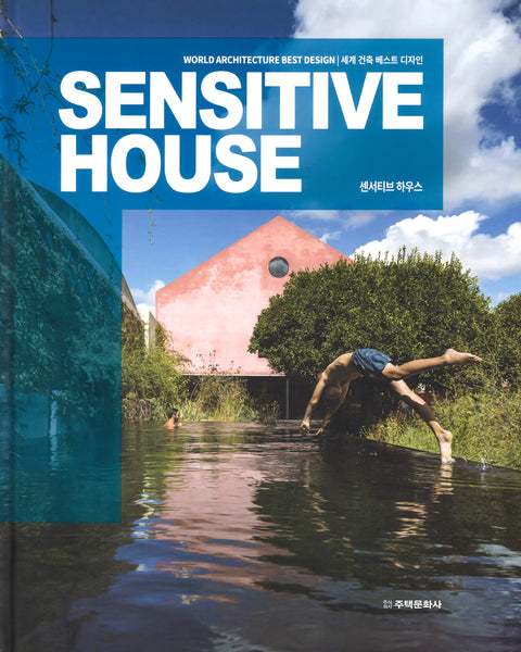 Sensitive House