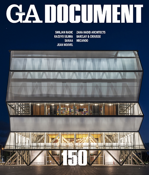 GA Document 150