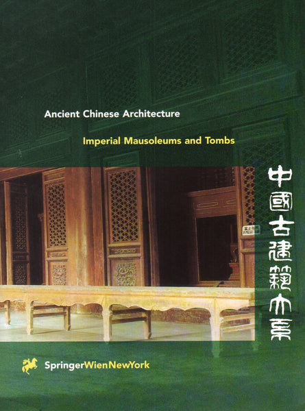 Copy of Ancient Chinese Architecture: Imperial Mausoleums and Tombs
