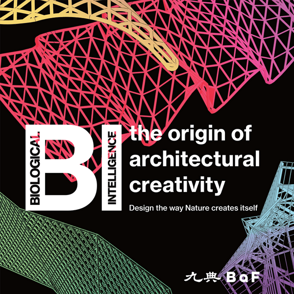 BI: The Origin of Architectural Creativity