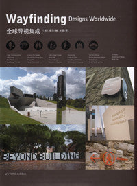 Wayfinding Designs Worldwide