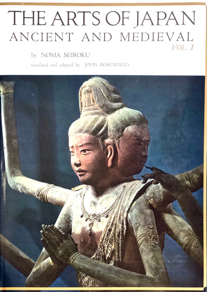 The Arts of Japan (2 Vols.): Ancient and Medieval Vol. 1 & Late Medieval to Modern Vol. 2