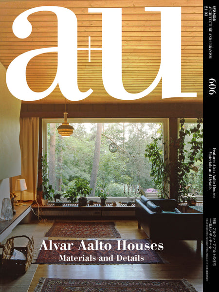 A+U 606 21:03: Alvar Aalto Houses – Materials and Details
