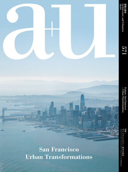 A+U 571 18:04: San Francisco Urban Transformations