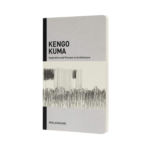 Kengo Kuma : Inspiration and Process in Architecture