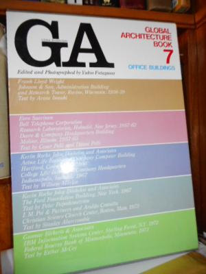 GA Global Architecture Book  7  Office Buildings