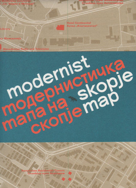 Modernist Skopje Map