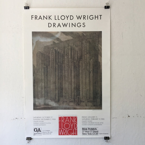 Frank Lloyd Wrigh - Drawings - National Life Insurance Company Office (Poster)