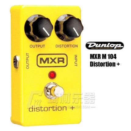 Dunlop MXR M-104 DISTORTION + Guitar Effect Pedal