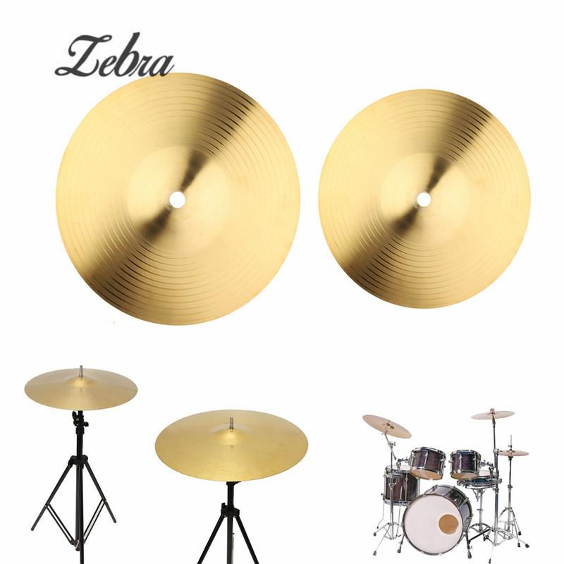 8/10 Inch Copper Alloy Crash Cymbal Set