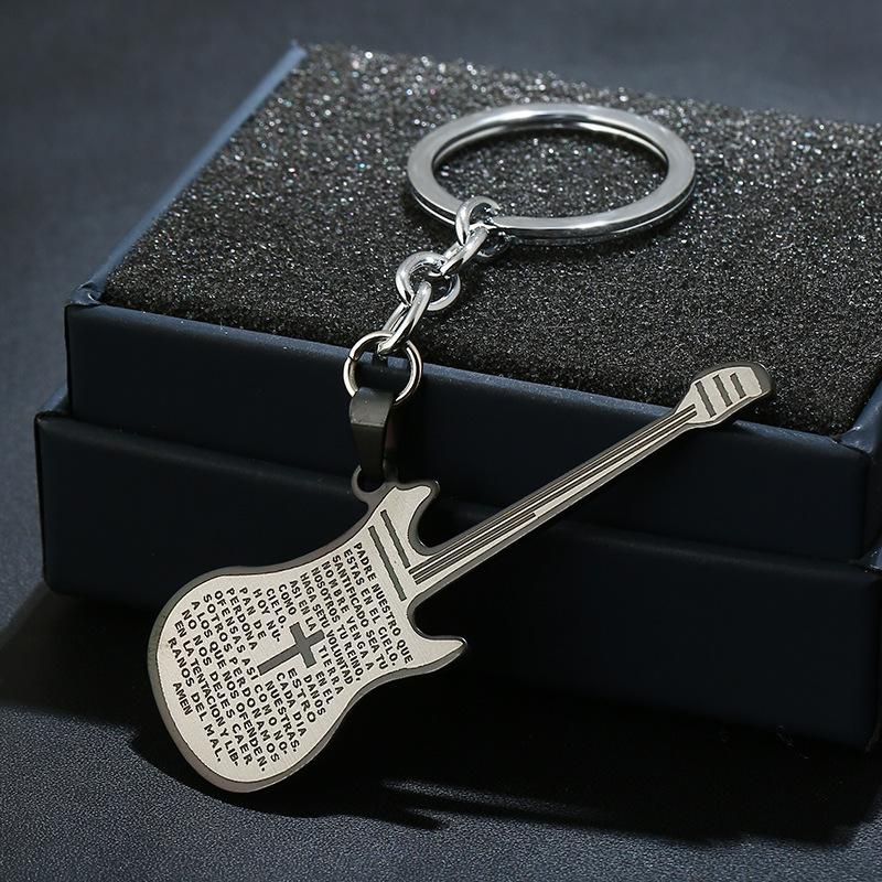 Guitar Cross Bible Quote and Assassin's Creed Keychain