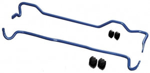 Cusco 14mm Rear Sway Bar (Soft) - 2013+ Subaru BRZ/Scion FR-S/Toyota GT86