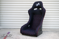 DND Performance MONAKOS RACING BUCKET SEAT (SMALL/MEDIUM)