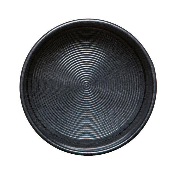 Circulon Ultimum Round Loose Base Cake Tin - 23cm