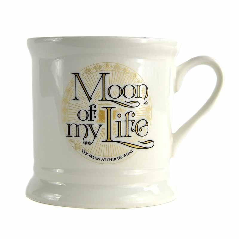 Game of Thrones 'Moon Of My Life' Vintage 350ml Mug
