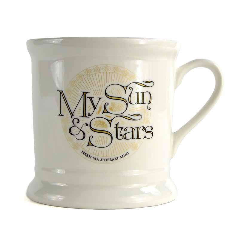 Game of Thrones My Sun & Stars Vintage 350ml Mug
