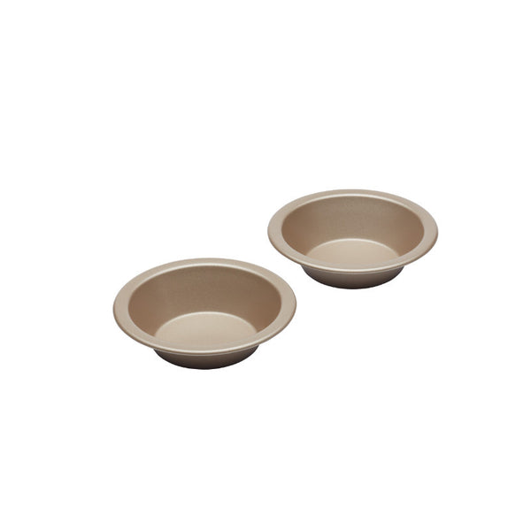 Paul Hollywood 2 Pack Mini 10cm Round Non-Stick Pie Dishes