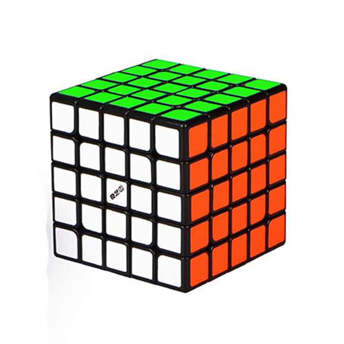 QiYi MS Magnetic 5x5 Speed Cube Puzzle - DailyPuzzles