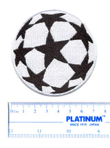 Champions League Football Patch 8cm