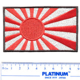 Japanese Rising Sun Patch 9cm (2 Sizes Available)