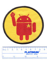 Revolution Android Patch 9cm