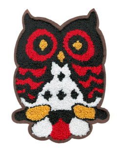 XL Extra Large Chenille Owl Patch 18cm Applique