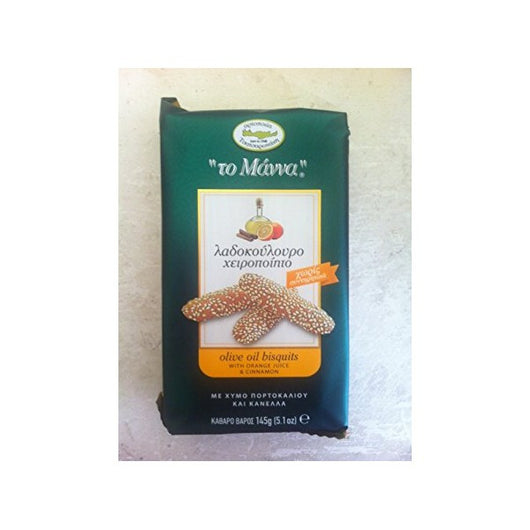 Olive Oil Biscuits with orange juice and cinnamon. Traditional Greek flavour 145g 5.1 oz - Mado's Food Hall